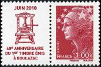 Timbre Y&T N°4462