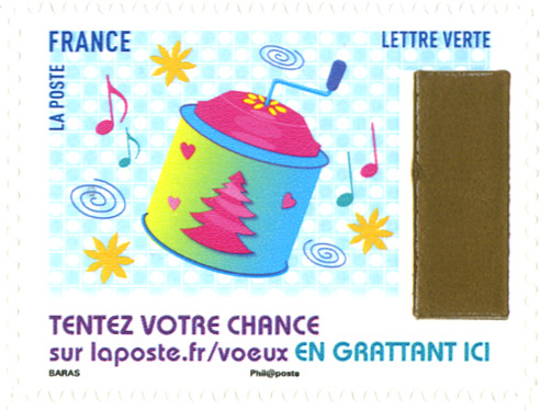 france philatelie free tous les timbres postes de france premiers jours fdc et cartes maximum. Black Bedroom Furniture Sets. Home Design Ideas