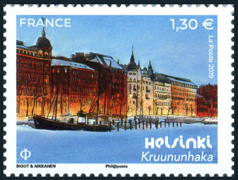 Timbre  Y&T N°5308